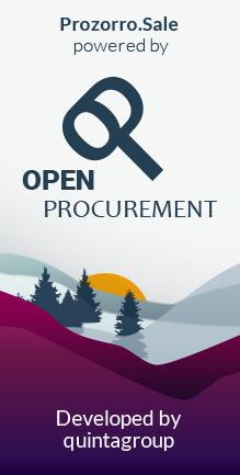 Prozorro.Sale by OpenProcurement